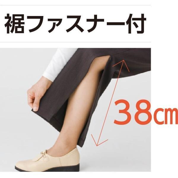 婦人裾ファスナーパンツ M〜3L 簡単に膝を出せる 診察 リハビリ【春夏素材】|sawadaya-net