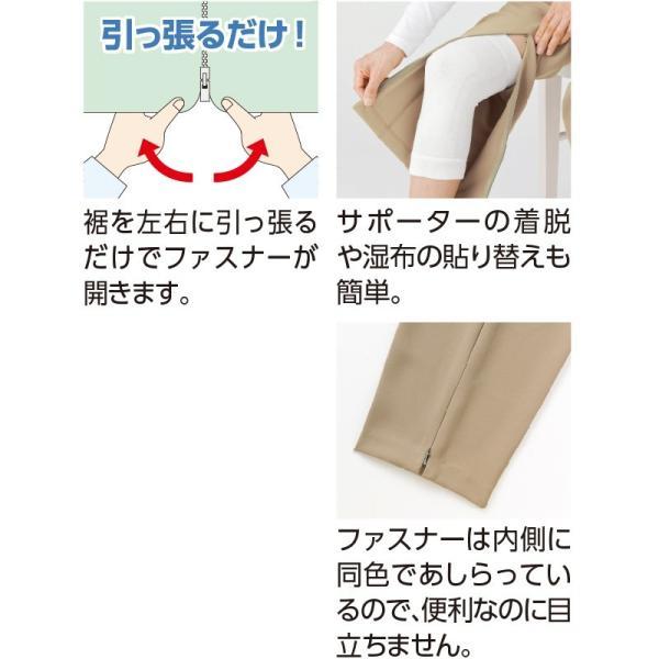 婦人裾ファスナーパンツ M〜3L 簡単に膝を出せる 診察 リハビリ【春夏素材】|sawadaya-net|05
