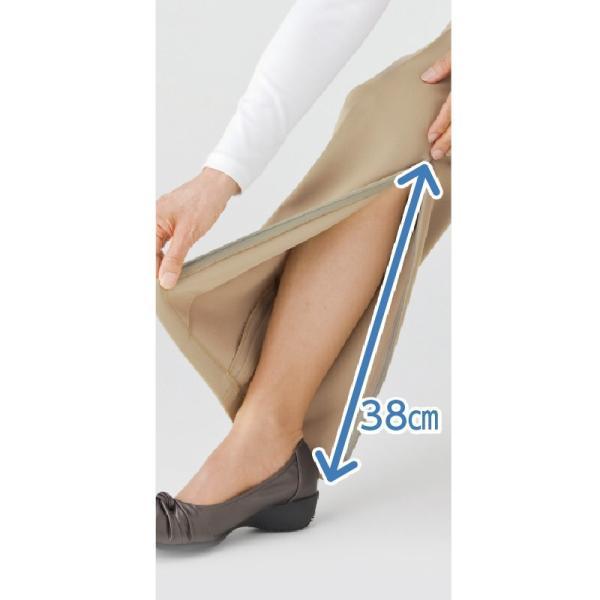 婦人裾ファスナーパンツ M〜3L 簡単に膝を出せる 診察 リハビリ【春夏素材】|sawadaya-net|06