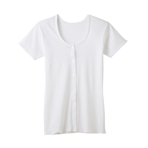 処分価格【グンゼ 快適工房】3分袖前あきボタン付シャツ S〜L 気持ちいいがいつまでも、綿100%|sawadaya-net|02