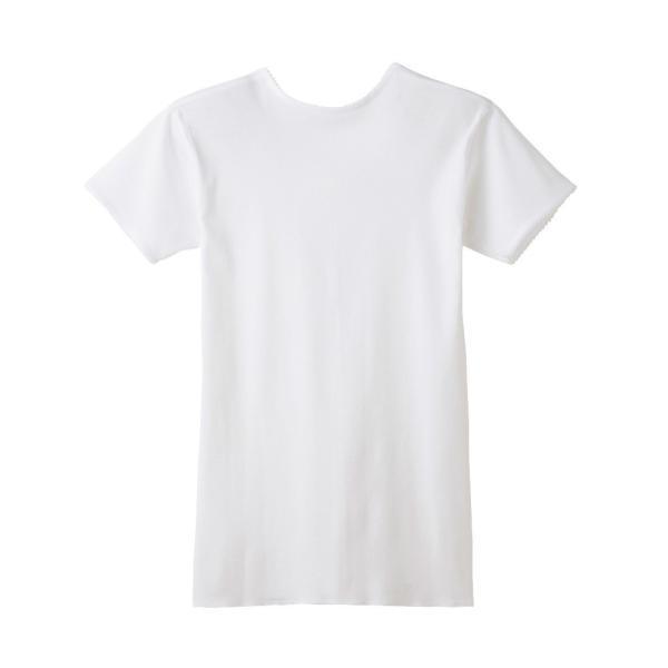 処分価格【グンゼ 快適工房】3分袖前あきボタン付シャツ S〜L 気持ちいいがいつまでも、綿100%|sawadaya-net|03