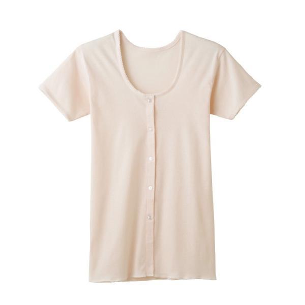 処分価格【グンゼ 快適工房】3分袖前あきボタン付シャツ S〜L 気持ちいいがいつまでも、綿100%|sawadaya-net|04