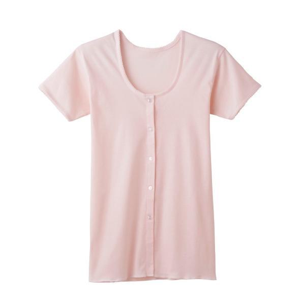 処分価格【グンゼ 快適工房】3分袖前あきボタン付シャツ S〜L 気持ちいいがいつまでも、綿100%|sawadaya-net|06