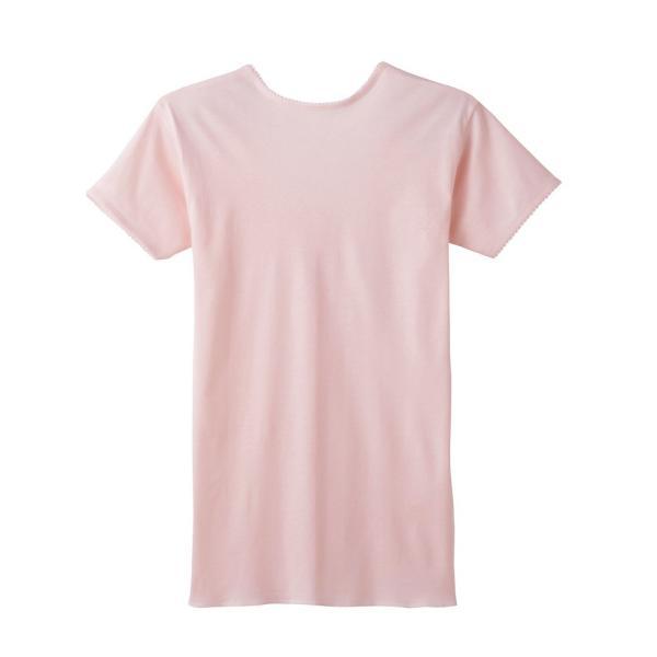 処分価格【グンゼ 快適工房】3分袖前あきボタン付シャツ S〜L 気持ちいいがいつまでも、綿100%|sawadaya-net|07