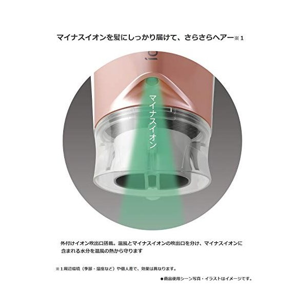 パナソニック ヘアドライヤー イオニティ ピンク調 EH-NE5A-P|sawagift|05