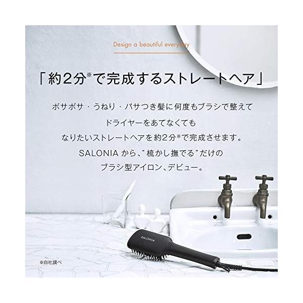 SALONIA サロニア ストレートヒートブラシ ブラック 海外対応 sawagift 03