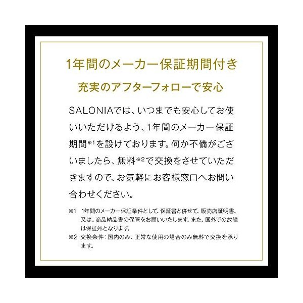 SALONIA サロニア ストレートヒートブラシ ブラック 海外対応 sawagift 06