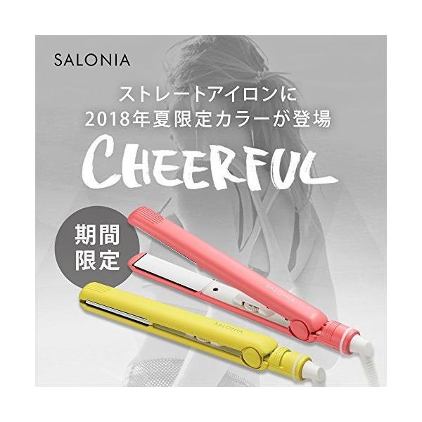 SALONIA サロニア ストレートアイロン SL-004S 海外対応 24mm チアフルピンク sawagift 02