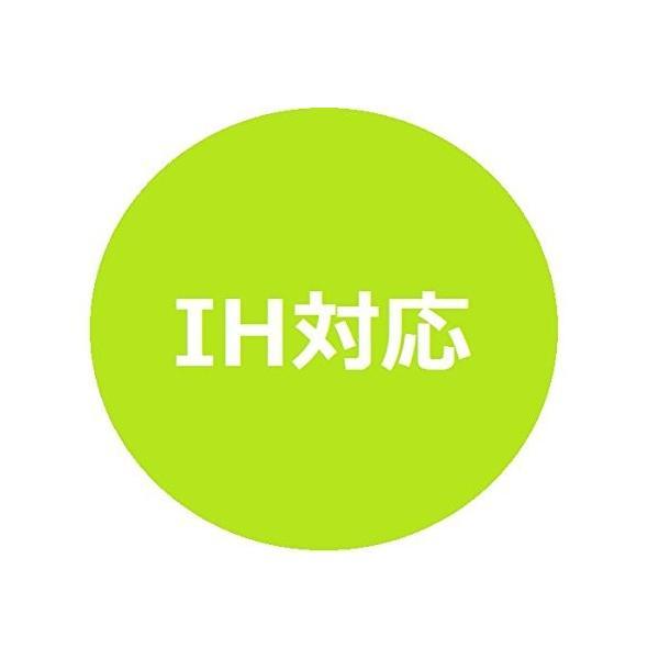 ティファール フライパン 鍋 9点セット IH T-fal インジニオ・ネオ IHルビー・エクセレンス チタン 6層コーティング L66392 送料無料 新生活|sawagift|05