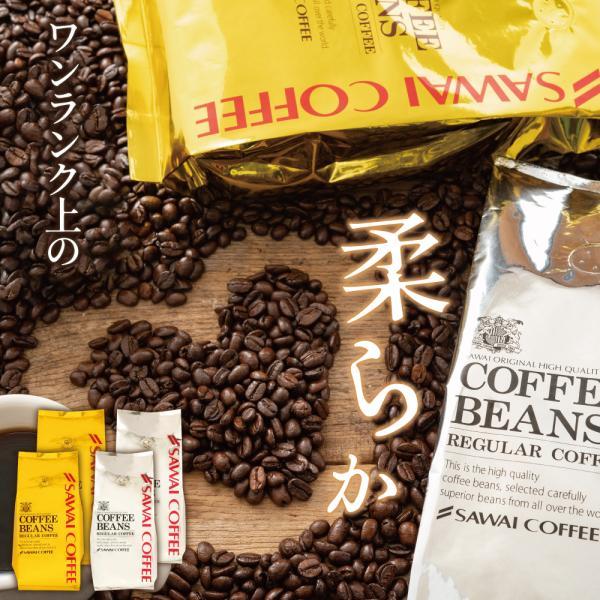 コーヒーコーヒー豆2kg珈琲珈琲豆コーヒー粉粉金と銀の珈琲柔らか味200杯分福袋グルメ