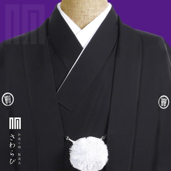 着物用家紋シール 貼り付け紋 貼り紋 貼紋 「い」16種類 (全224種類×2色)|sawalabi|04