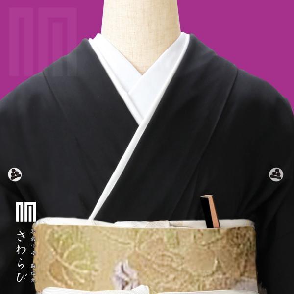 着物用家紋シール 貼り付け紋 貼り紋 貼紋 「い」16種類 (全224種類×2色)|sawalabi|05