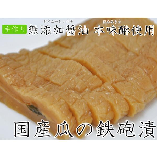 瓜の手作り鉄砲漬 国産 漬物 醤油漬け 製造元直送 sawatsuke 02