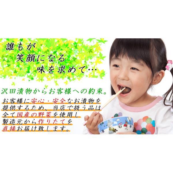 瓜の手作り鉄砲漬 国産 漬物 醤油漬け 製造元直送 sawatsuke 03