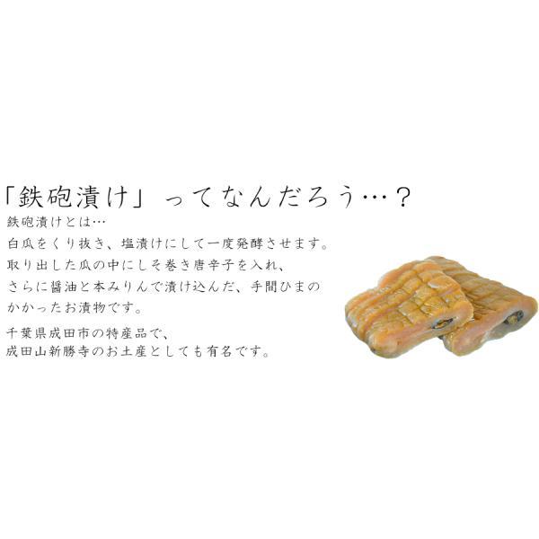 瓜の手作り鉄砲漬 国産 漬物 醤油漬け 製造元直送 sawatsuke 04