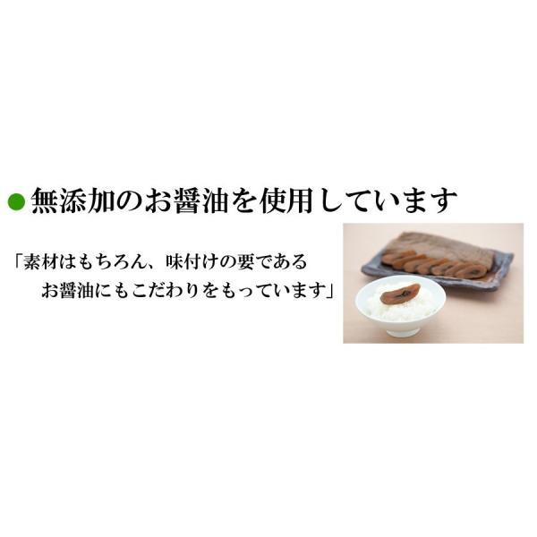瓜の手作り鉄砲漬 国産 漬物 醤油漬け 製造元直送 sawatsuke 06