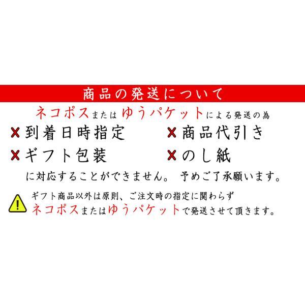 瓜の手作り鉄砲漬 国産 漬物 醤油漬け 製造元直送 sawatsuke 09