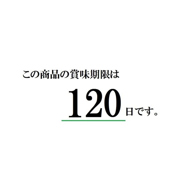 瓜の手作り鉄砲漬 国産 漬物 醤油漬け 製造元直送 sawatsuke 10