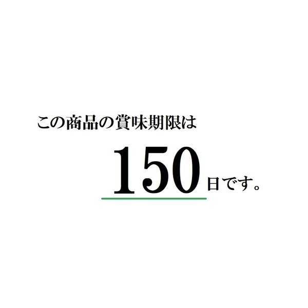 手作り鉄砲漬の切り落とし 国産 ワケあり 徳用 漬物 醤油漬け 瓜 製造元直送 sawatsuke 12