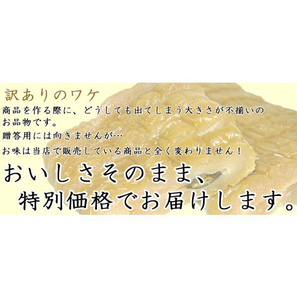 手作り鉄砲漬の切り落とし 国産 ワケあり 徳用 漬物 醤油漬け 瓜 製造元直送 sawatsuke 04