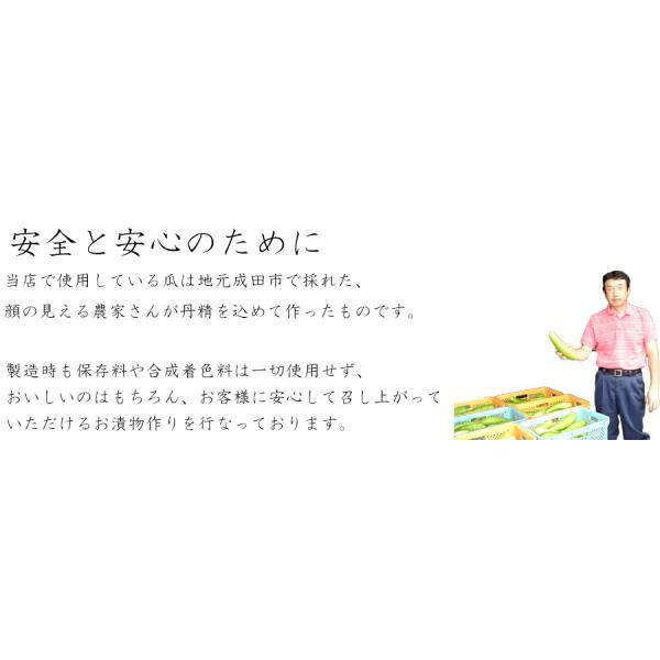 手作り鉄砲漬の切り落とし 国産 ワケあり 徳用 漬物 醤油漬け 瓜 製造元直送 sawatsuke 06