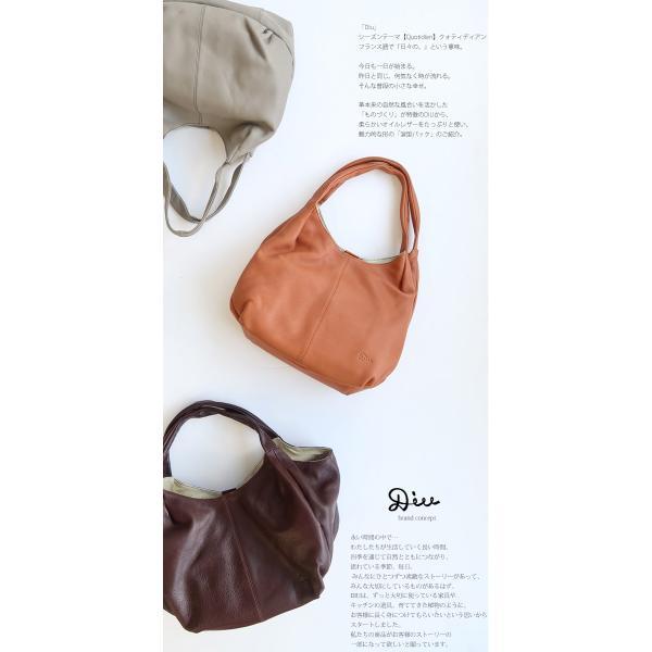 【Diu ディウ】本革 涙型トート ショルダー バッグ オイルレザー 鞄 やわらかい革 軽量 ナチュラル