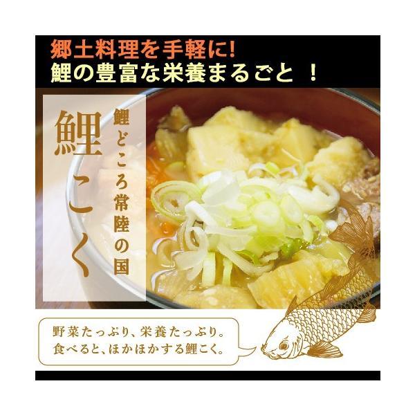 国産 鯉こく 6袋 コモリ食品