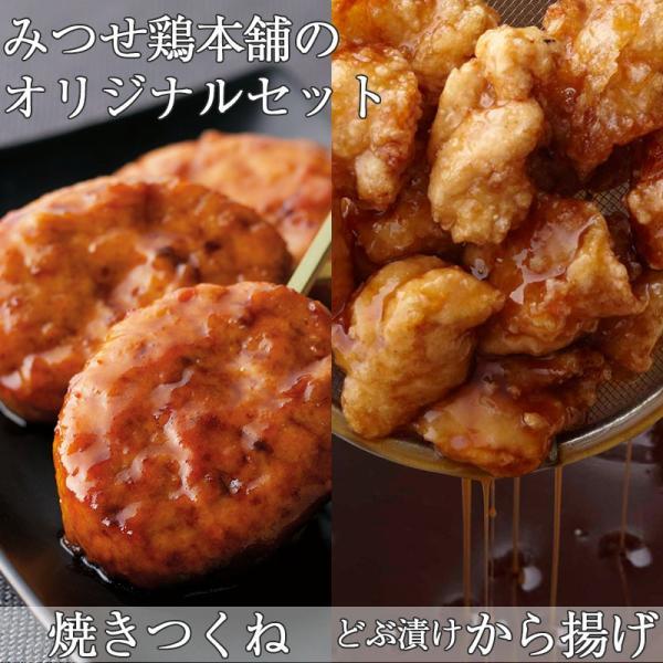 みつせ鶏 焼き三昧 5種セット(塩焼/柚子胡椒焼き/黒胡椒焼き/大人の彩り七味焼き/ゆず味噌焼き) のし対応可