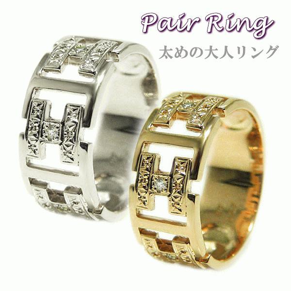 PT900プラチナ/K18ピンクゴールド ペアリング ペア リング 指輪 ダイヤ 幅広 太め 人差し指 ピンキー 結婚指輪 マリッジ ブライダル【国産】