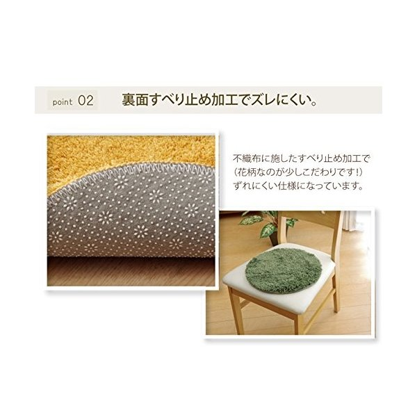 イケヒコ・コーポレーション チェアパッド グレー 約35cm丸 sazanamisp 04