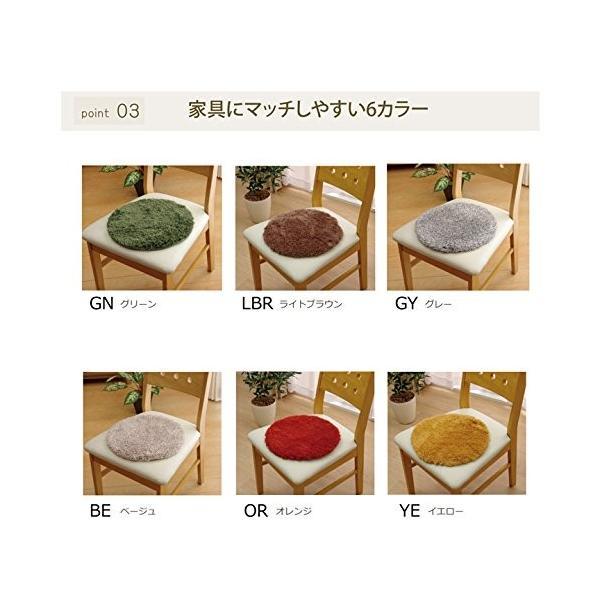イケヒコ・コーポレーション チェアパッド グレー 約35cm丸 sazanamisp 07