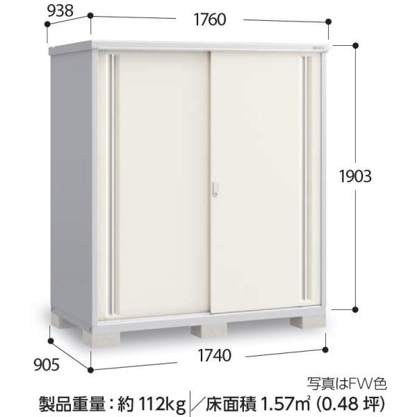 稲葉製作所 シンプリー MJX-179EP