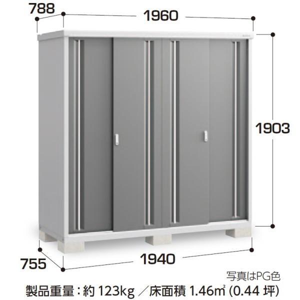 稲葉製作所 シンプリー MJX-197E