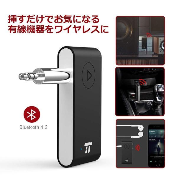 aptX 対応 TaoTronics Bluetooth オーディオ レシーバー (15時間連続再生 二台同時接続可 CVC6.0ノイズキャ|sb18shop|04