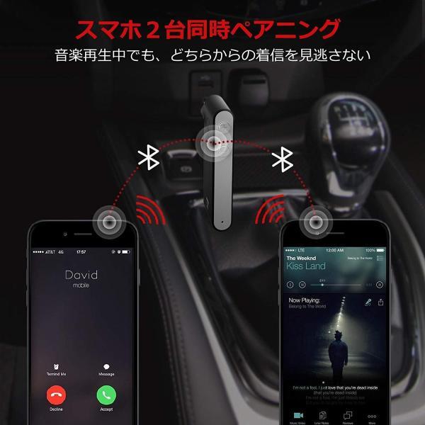 aptX 対応 TaoTronics Bluetooth オーディオ レシーバー (15時間連続再生 二台同時接続可 CVC6.0ノイズキャ|sb18shop|06