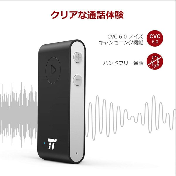 aptX 対応 TaoTronics Bluetooth オーディオ レシーバー (15時間連続再生 二台同時接続可 CVC6.0ノイズキャ|sb18shop|07