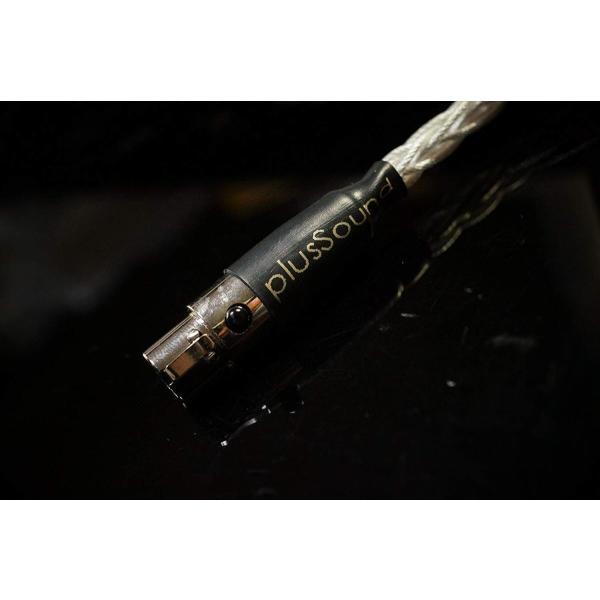 フラグシップモデル PlusSound(プラスサウンド) X8 Series Custom Cable AKG K702 Q701 K271