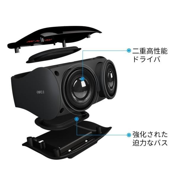 Mighty Rock タッチ ワイヤレス bluetooth スピーカー ミニサイズを超えた高音質/快適に持ち運び/Android iOS