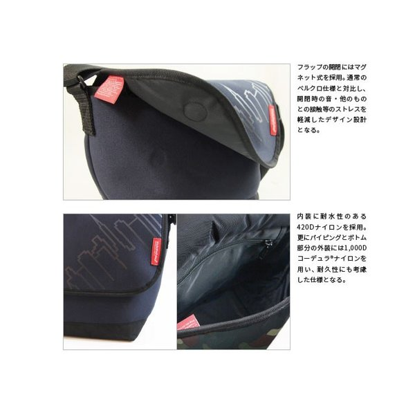 マンハッタンポーテージ Neoprene Casual Messenger BLACK