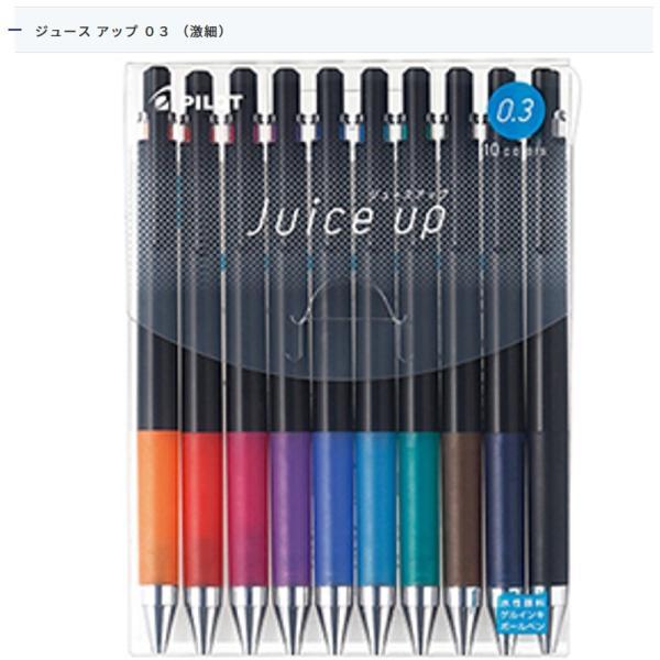 ジュース アップ 10色セット LJP200S3-10C