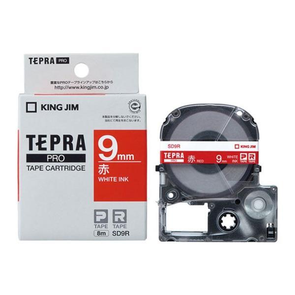 テプラPROテープ 9mm幅 SD9R 赤ラベル/白文字