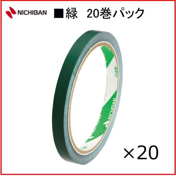 ニチバン バッグシーリングテープ 430G 35m巻 緑 ★20巻