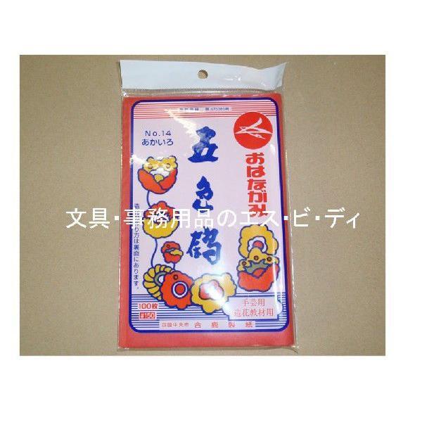 合鹿製紙 お花紙 五色鶴 GS-11...