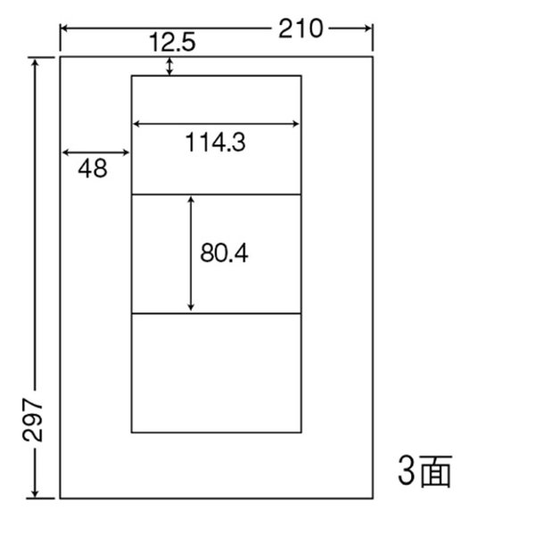 東洋印刷 nana ラベル 3面 LDW3G <1ケース>