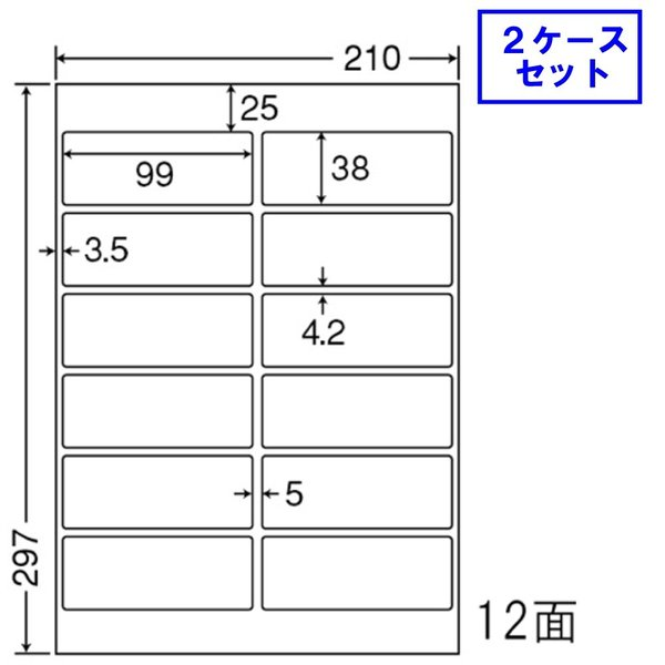 東洋印刷 nana ラベル 12面 LDW12PK ★2ケースセット