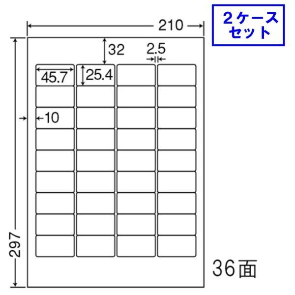 東洋印刷 nana ラベル 36面  LDW36A ★2ケースセット
