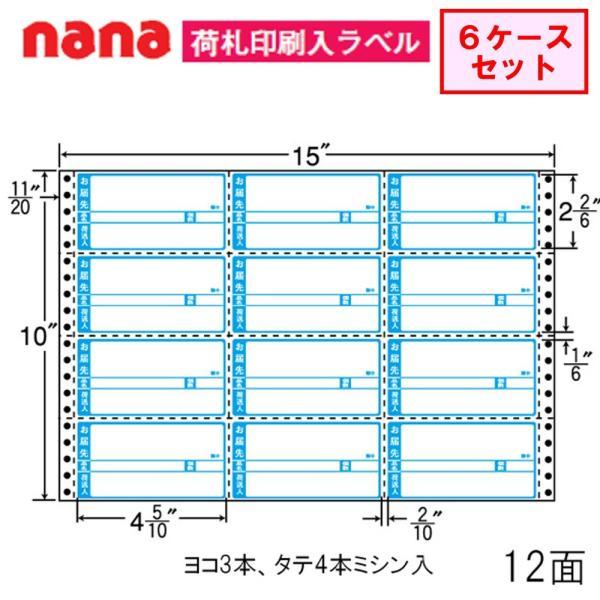 東洋印刷 ナナフォーム 荷札ラベル M15CA ★6ケースセット