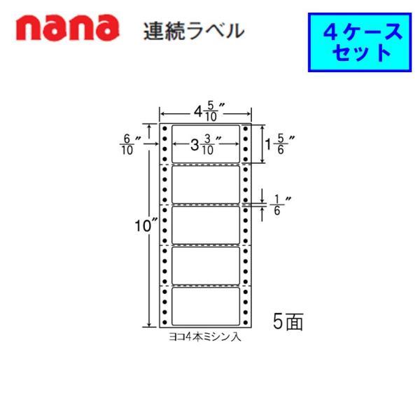東洋印刷 nana連続ラベル MM4R  ★4ケースセット