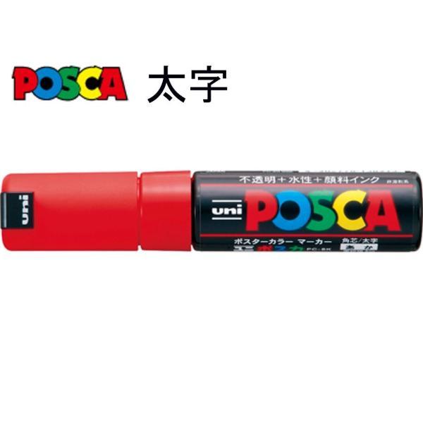 三菱鉛筆 ポスカ 太字・角芯 PC-8K.15 赤