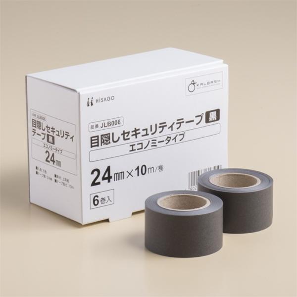 ヒサゴ 目隠しセキュリティテープ JLB006 黒24mm幅/10m巻き(6巻入り)